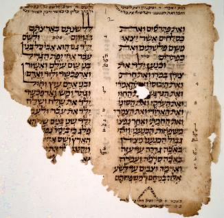manuscript of the book of Genesis